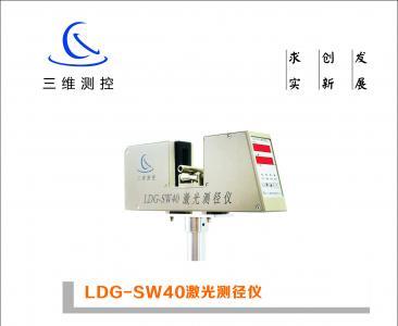 LDG-SW40德赢vwin官网AC米兰德赢vwin客户端苹果版下载仪