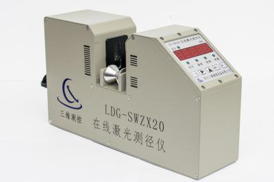 LDG-SWZX20德赢vwin官网AC米兰德赢vwin客户端苹果版下载仪